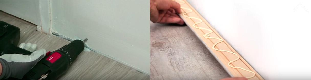 Cómo instalar un rodapié